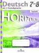 Немецкий язык 7-8 кл. Горизонты. Контрольные задания